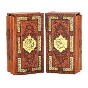 قرآن و نهج البلاغه