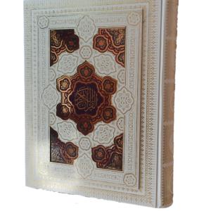 قرآن عروس