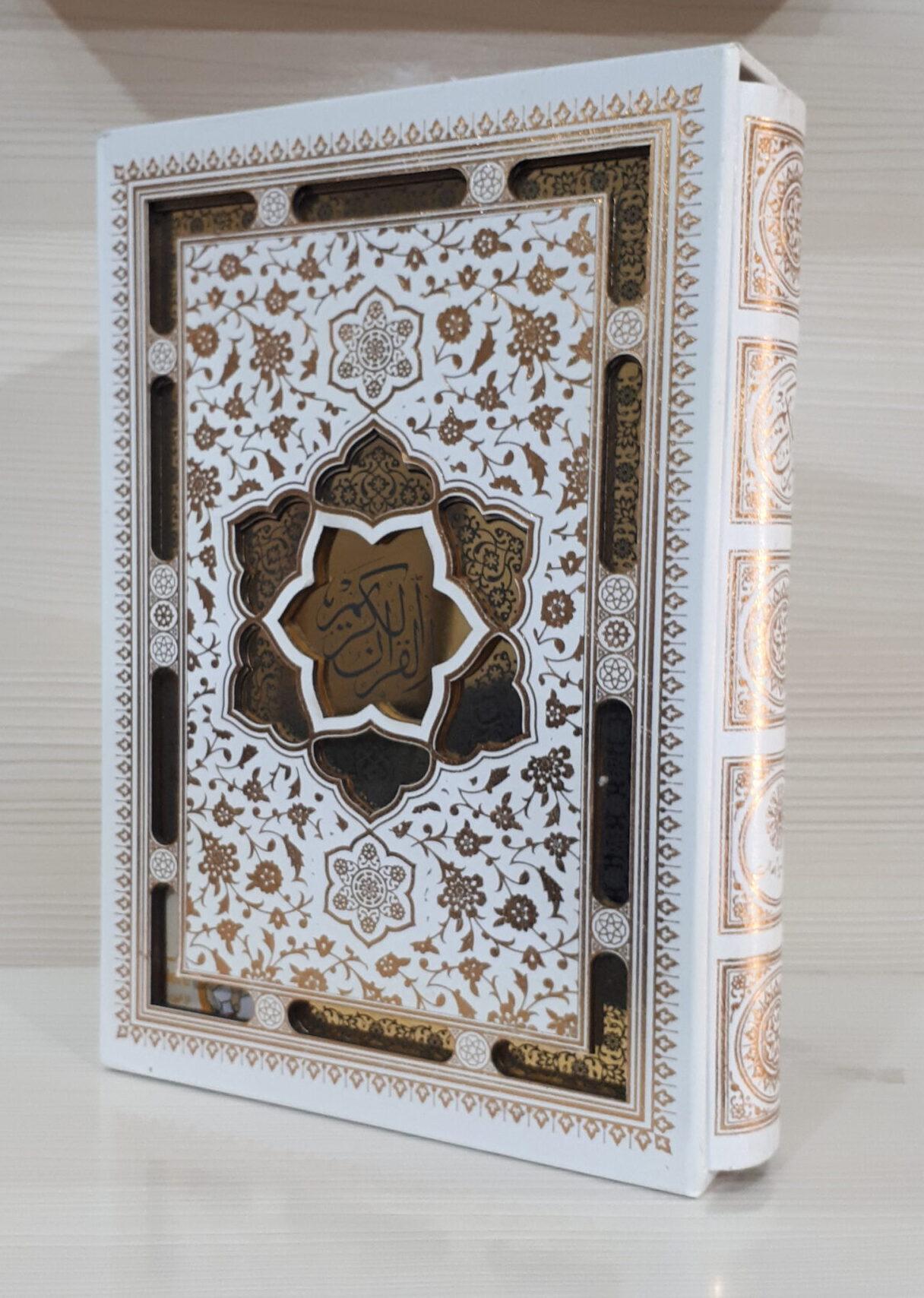 قرآن گلاسه عروس