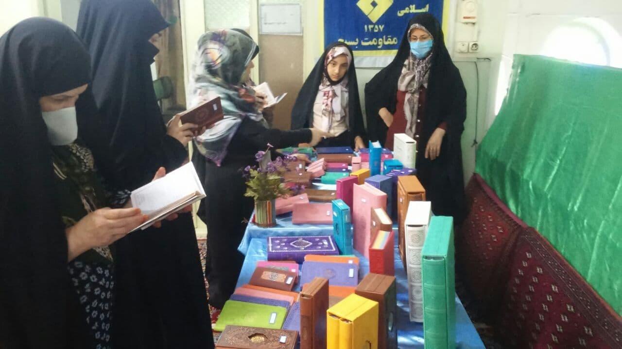 نمایشگاه قرآنی